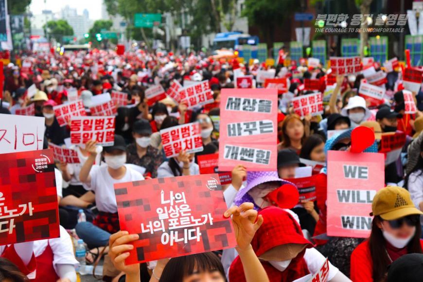 Konstruksi Sosial Budaya dan Ketidakadilan Gender di Korea Selatan